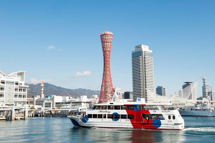 Kobe merupakan kota pelabuhan yang menakjubkan. Habiskan sore Anda di Harborland. ©KOBE TOURISM BUREAU