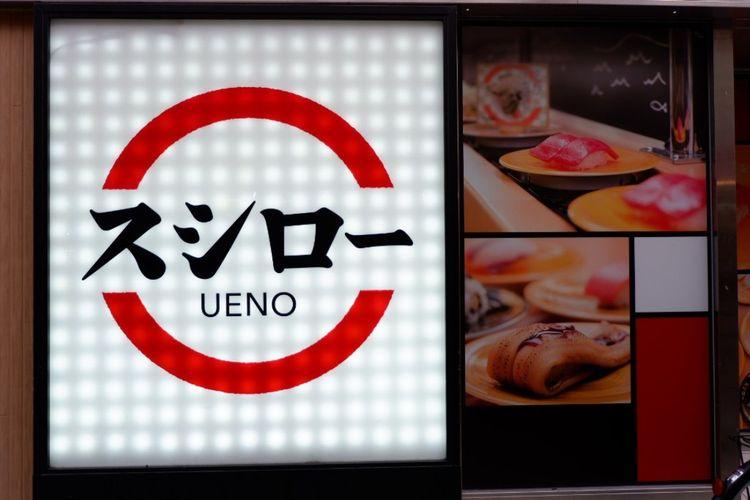 SUSHIRO cabang UENO