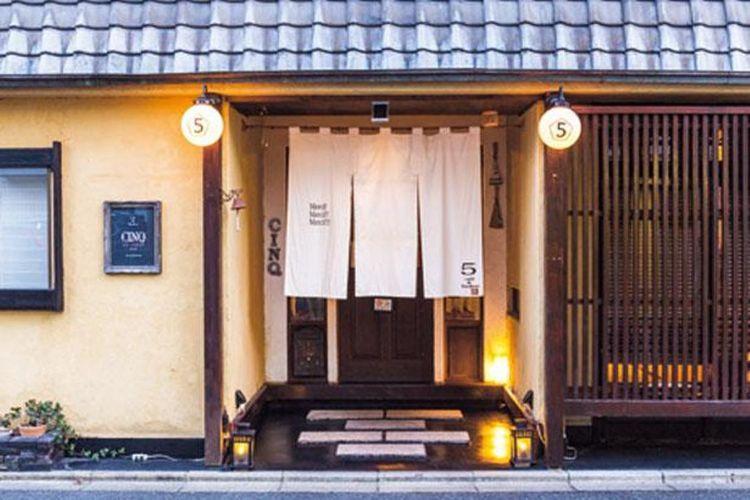 bangunan bergaya Kyo-Machiya
