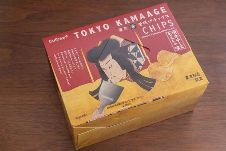 Kamaage Chips Cheese and spicy cod roe monja Flavor