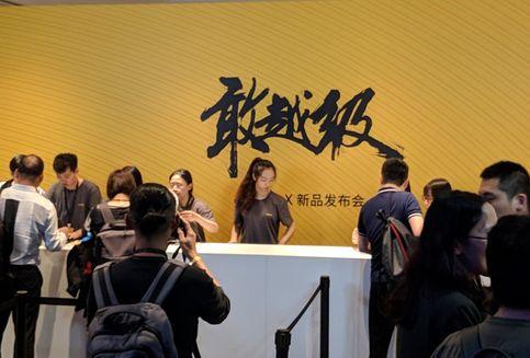 Nuansa Antusias Jelang Peluncuran Realme X di Beijing