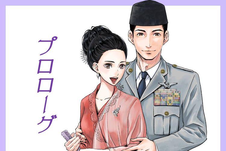Manga Erabareru Onna ni Onarinasai – Dewi Fujin no Konkatsuron.
