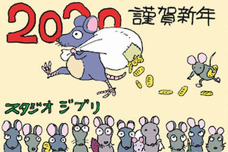 Pesan Tahun Baru 2020 dari Studio Ghibli.