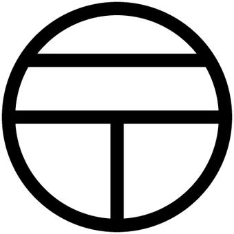 SIMBOL TRADISIONAL