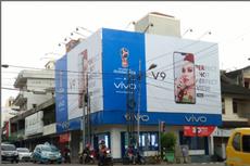 Baliho di Pangkal Pinang Ungkap Wajah Vivo V9, Mirip iPhone X