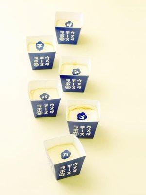 Kue keju dari Umeda Cheese Lab (masing-masing 216 yen)!