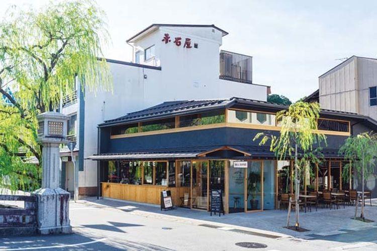 Toko terletak di sepanjang Sungai Otani / Kinosaki TOKIWA GARDEN