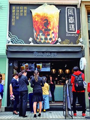 Inilah salah satu kedai minuman terbaik di Amemura