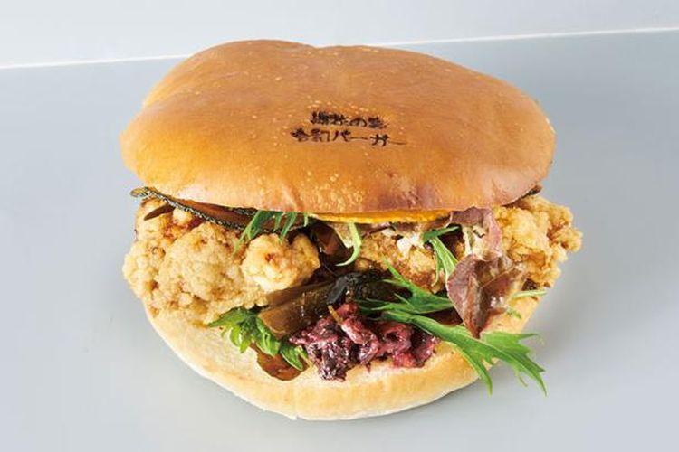 Ume no Hana no Utage Reiwa Burger