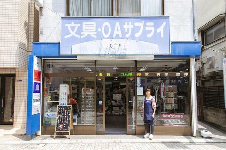Toko ATK M・A・C di Tokyo, Jepang.