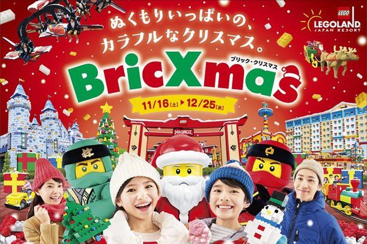 BrickXmas di Legoland Jepang.
