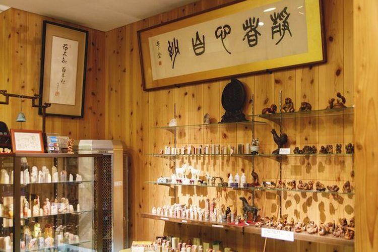 Di dalam toko terdapat sebuah koleksi bahan pembuatan stempel yang digunakan pad stempel seniman dan peralatan kaligrafi.