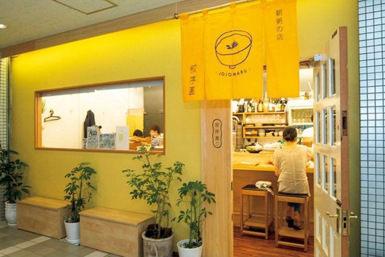 Restoran masakan Taiwan JOJO dan bar milik keponakan yang buka pada malam hari.