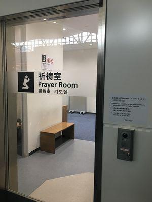 Ruang ibadah di Terminal Internasional Bandara Haneda Jepang.