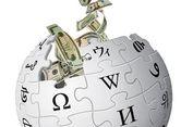 Wikipedia Versi Gratis Ditutup