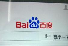 Baidu Siap Lawan Google Jika 'Dragonfly' Masuk China