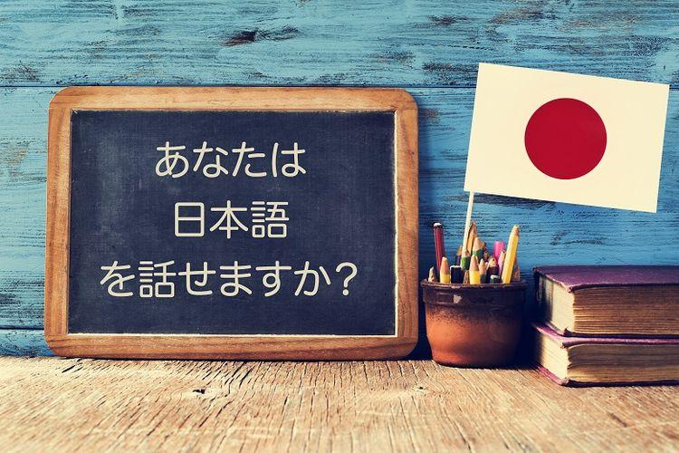 Ilustrasi huruf Jepang.