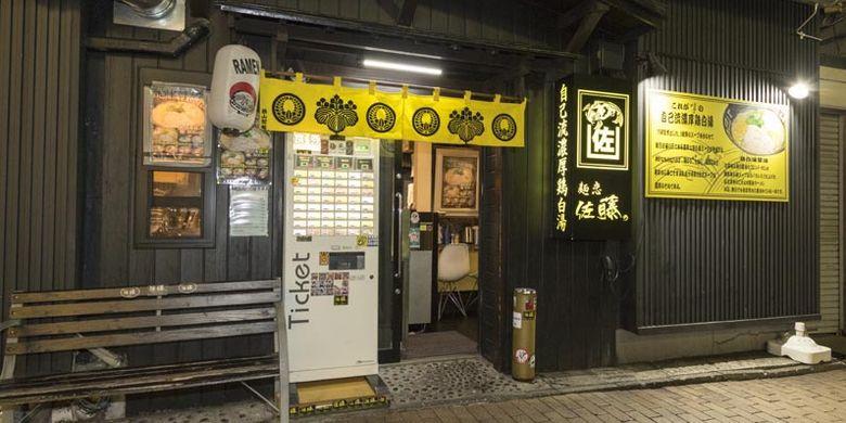 Gerai ramen yang baru saja buka di daerah Susukino, Hokkaido, Jepang dan buka hingga pagi hari.