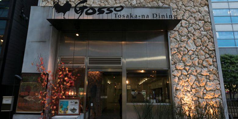 Tosaka-na Dining Gosso cabang Yokohama merupakan restoran yang terkenal dengan masakan Kyushu-nya dan suasana restorannya pun stylish.