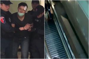 Bertengkar, Seorang Istri Dilempar Suaminya dari Lantai 4 Bandara