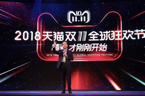 Alibaba Catat Rekor Penjualan Rp 454 Triliun di Festival 'Hari Jomblo'