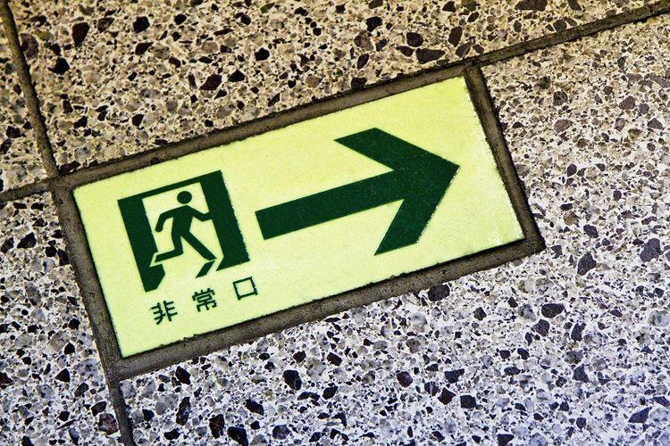 Evakuasi bencana di Jepang.