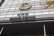 Megahnya Hakata, Stasiun Rasa Pusat Belanja
