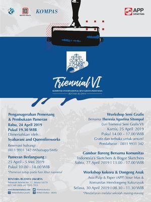 E-Poster Kompetisi Internasional Triennial Seni Grafis Indonesia VI