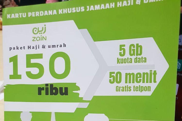 Kartu Perdana Zain yang ditawarkan untuk jemaah haji di Indonesia.