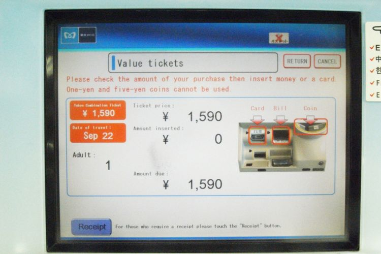 Anda tinggal membayar tiket untuk mendapatkan tiket Anda.