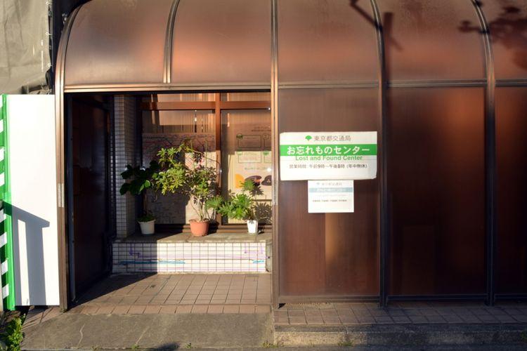 Pergi ke pusat barang hilang (Lost & Found Center) di Tokyo Metropolitan Bureau of Transportation
