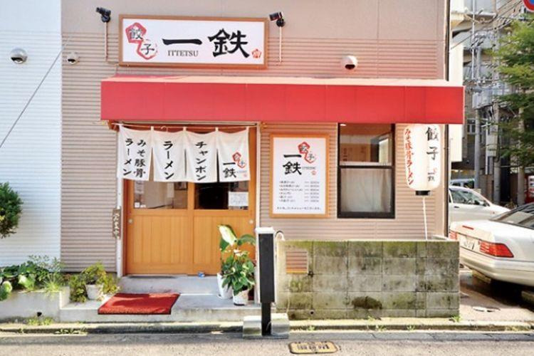 Gyoza Ittetsu, kain kelambu dan papan namanya berwarna putih