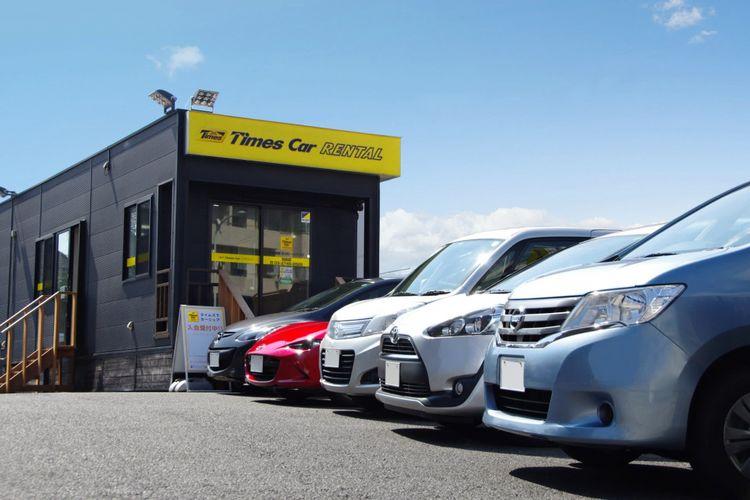 Salah satu rental mobil di Jepang.