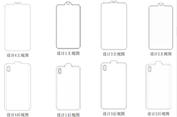 Setelah Poni dan 'Pop-up',  Xiaomi Rancang Smartphone 'Benjol'