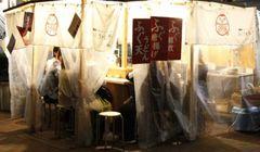 Nikmati Makanan Berbahan Ikan Buntal di Warung Kaki Lima Jepang