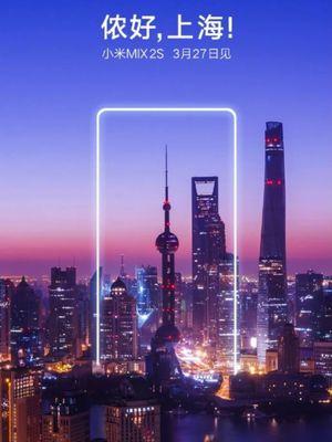Poster peluncuran Xiaomi Mi Mix 2s tanggal 27 Maret di Shanghai, China