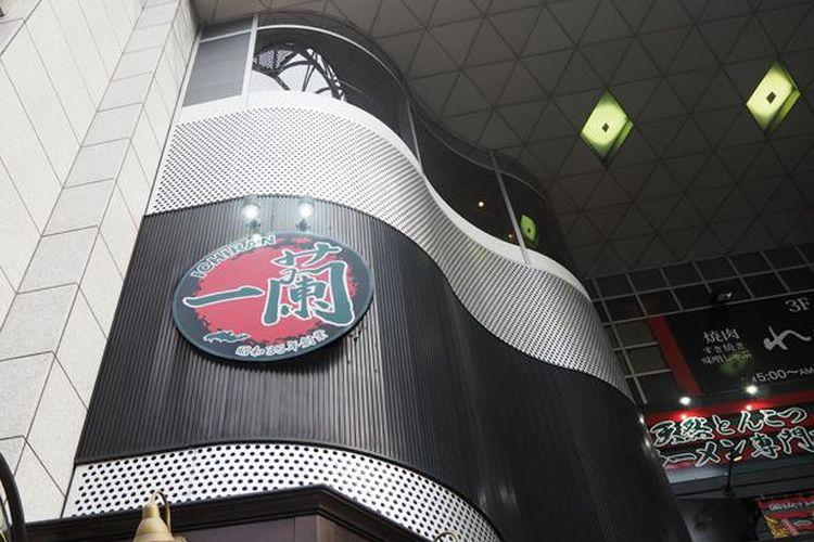 Ichiran Nagoya Nishiki Branch terletak di Distrik Naka, Kota Nagoya.