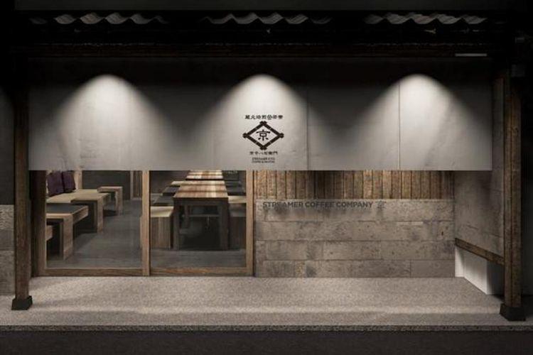 """Ruangan kafe dengan konsep """"Wa (Jepang)"""""""