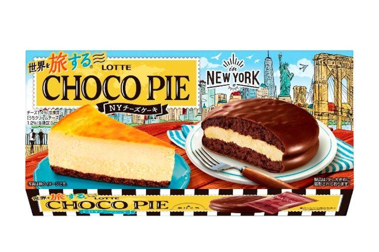 世界を旅する®CHOCO PIE – NY Cheesecake