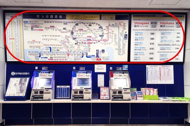 Cara Membeli Tiket untuk Jalur Keikyu