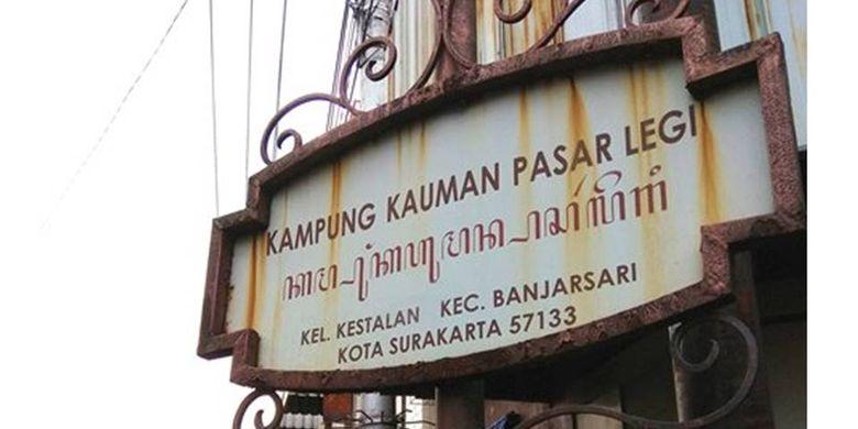 Langgar Rawatib, Penjaga Identitas Kampung Kauman Mangkunegaran…