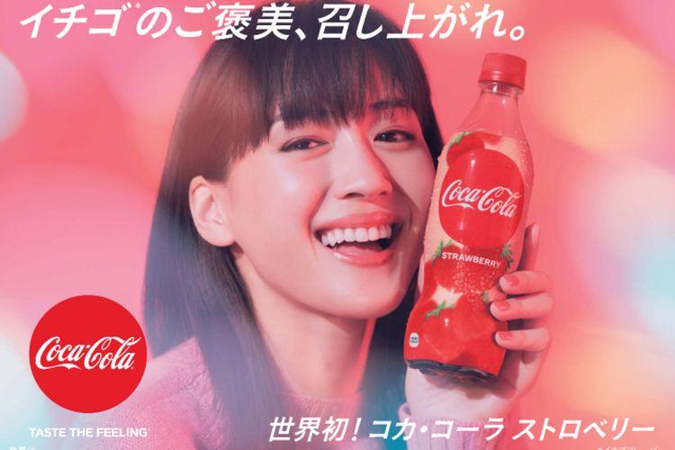 Coca-Cola Stroberi pertama di dunia siap memulai debutnya di Negeri Sakura.