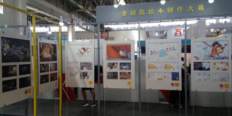 Sebagian contoh karya ilustrasi dalam sejumlah buku yang dipamerkan dalam acara Beijing International Book Fair 2017 pada 23-27 Agustus 2017 di Beijing, China.