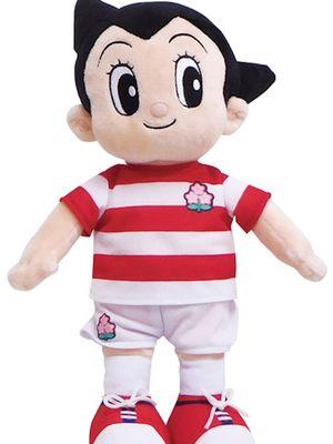 """Boneka Kolaborasi Atom Boy"" (3,100 yen) dengan panjang keseluruhan 31cm"