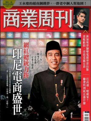 Jokowi di sampul majalah Business Weekly