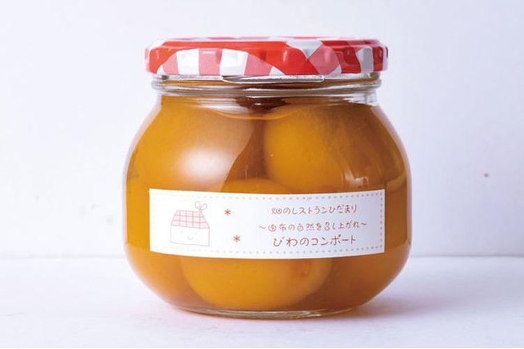 Handmade Biwa no Compote seharga 800 yen / Michi-no-eki Yufuin