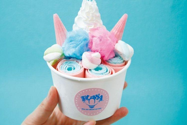 Es krim ini tidak seperti es krim yang biasa Anda lihat.