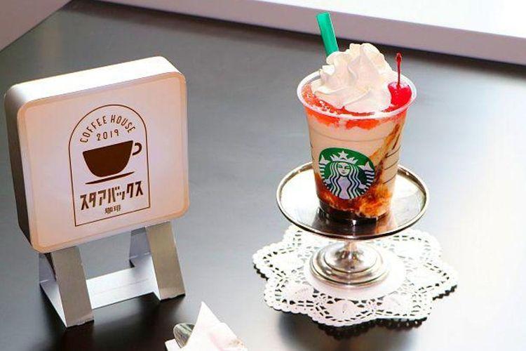 """Produk terbaru starbuck yang menjawab booming budaya retro di kalangan anak muda Jepang, """"Pudding a la Mode Frappucino"""""""