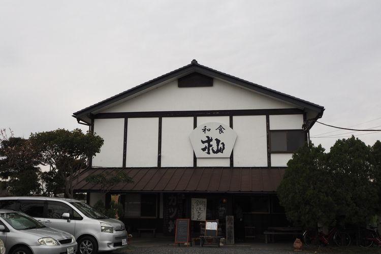 Restoran Soma