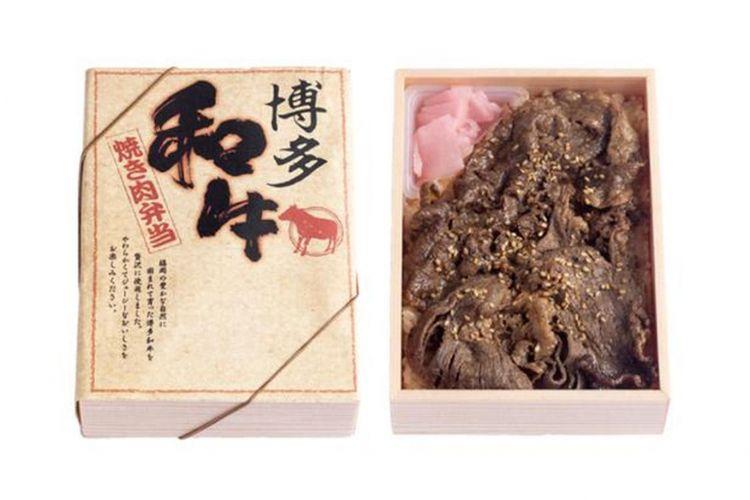 """Hakata Wagyu Yakiniku Bento"", seharga 1.250 yen."